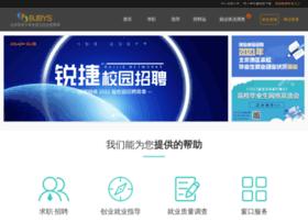 Bjbys.net.cn thumbnail