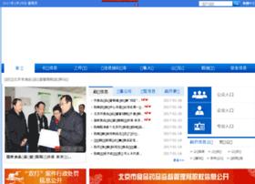 Bjda.gov.cn thumbnail