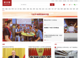 Bjnews.com.cn thumbnail