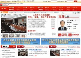 Bjrd.gov.cn thumbnail