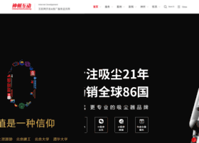Bjszhd.net.cn thumbnail