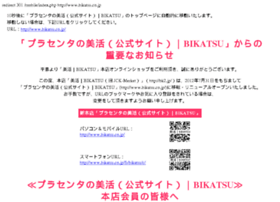Bk2.jp thumbnail