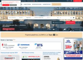 Bkn.ru thumbnail
