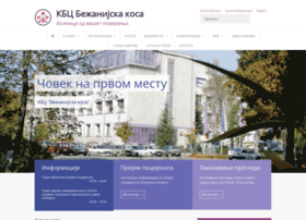 Bkosa.rs thumbnail