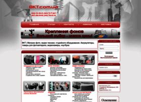 Bkt.com.ua thumbnail