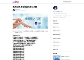 Bl2.com.cn thumbnail