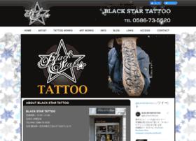 Black-star.jp thumbnail