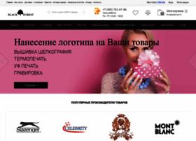 Blackforests.ru thumbnail