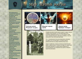 Blackmagicinfo.ru thumbnail