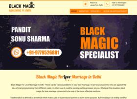 Blackmagicspecialistindelhi.in thumbnail