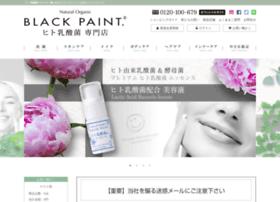 Blackpaint.jp thumbnail