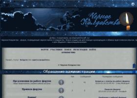 Blackwitchcraft.ru thumbnail