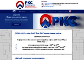 Blag-rkc.ru thumbnail