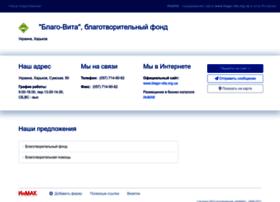 Blago-vita.org.ua thumbnail