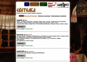 Blagovest.cofe.ru thumbnail