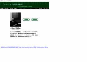 Blakemore.gr.jp thumbnail