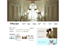 Blanc-neige.jp thumbnail