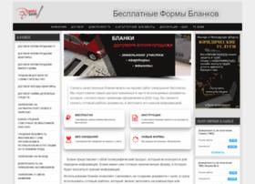 Blanki-vsem.ru thumbnail