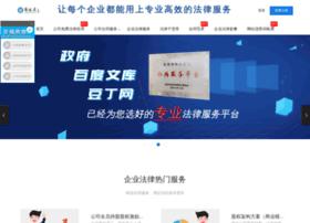 Blb.com.cn thumbnail