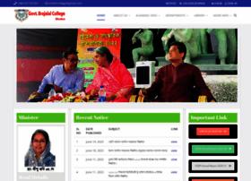 Blcollege.edu.bd thumbnail