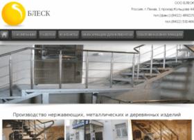 Blesk58.ru thumbnail