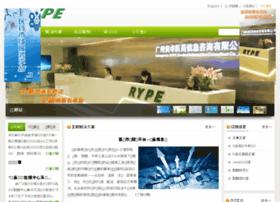 Blhy.com.cn thumbnail