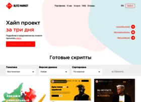 Blitz-market.ru thumbnail