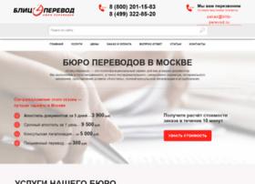 Blitz-perevod.ru thumbnail