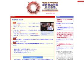 Bll.gr.jp thumbnail