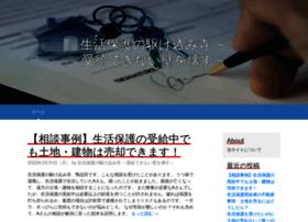 Blochiita.jp thumbnail