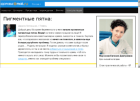 Blog-kuleshova.ru thumbnail