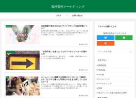 Blog-marketing.jp thumbnail