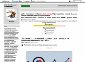 Blog-mastera.ru thumbnail