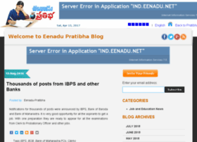 Blog.eenadupratibha.net thumbnail