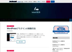 Blog.heteml.jp thumbnail