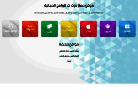 Blog.mutaz.net thumbnail