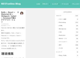 Blog.nest-online.jp thumbnail