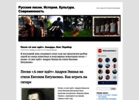 Blog.norma40.ru thumbnail