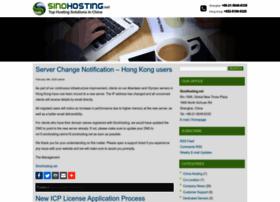 Blog.sinohosting.net thumbnail