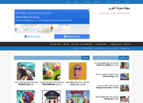 Blog4arab.com thumbnail