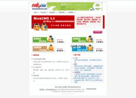 Blogcms.cn thumbnail