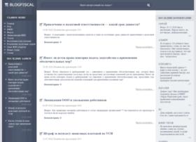 Blogfiscal.ru thumbnail