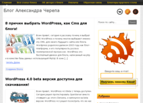 Blogg-life.ru thumbnail