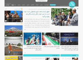 Bloghmazandaran.ir thumbnail