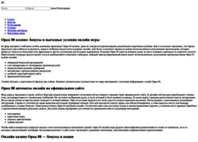 Blogiseo.ru thumbnail