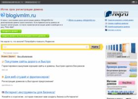 Blogivmlm.ru thumbnail
