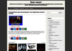 Blogmonet.ru thumbnail