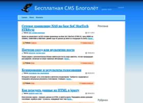 Blogolet.ru thumbnail