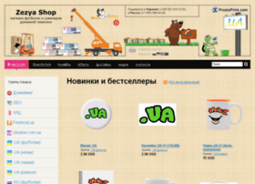 Blogoshop.com.ua thumbnail