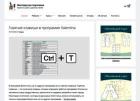 Blogportnoy.ru thumbnail